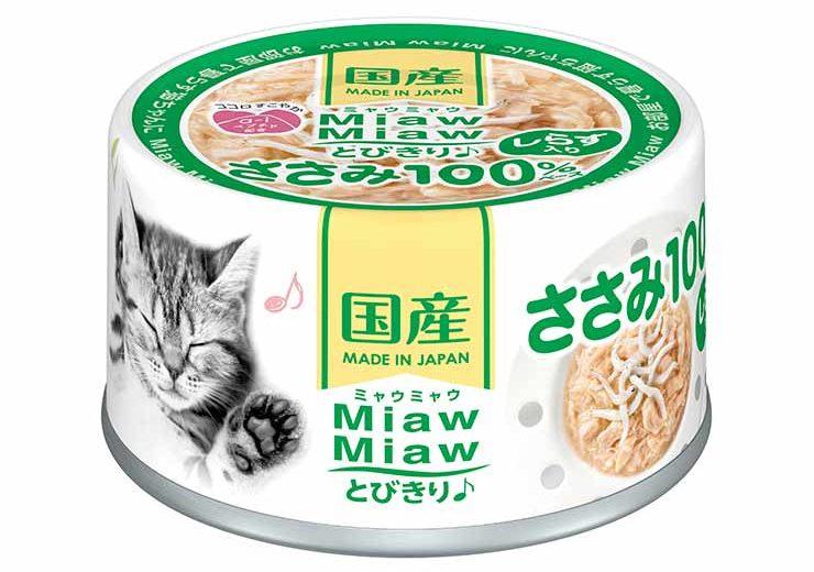 Консервы для кошек AIXIA «MiawMiaw» Tobikiri, куриное филе и ширасу в нежном желе