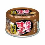 Консервы для кошек AIXIA «Yaizu-no-Maguro», тунец, куриное филе и говядина в нежном желе