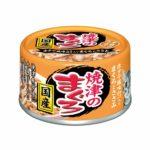 Консервы для кошек AIXIA «Yaizu-no-Maguro», тунец, куриное филе и гребешок в нежном желе