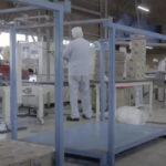 Завод в Yaizu Производство Паучи