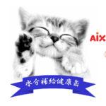 Влажный корм для кошек AIXIA «Kenko-Can» водный баланс